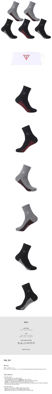 게스 남성 바닥분할 중목5족-KJZA7236 양말 - 게스, 9,900원, 남성양말, 패션양말