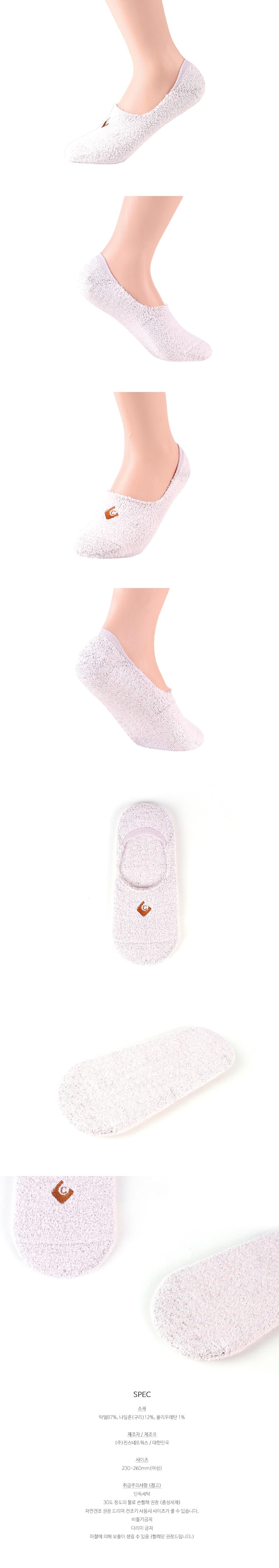여성 소프트 자수 덧신 수면양말-PINK - 카퍼스킨, 14,900원, 여성양말, 패션양말