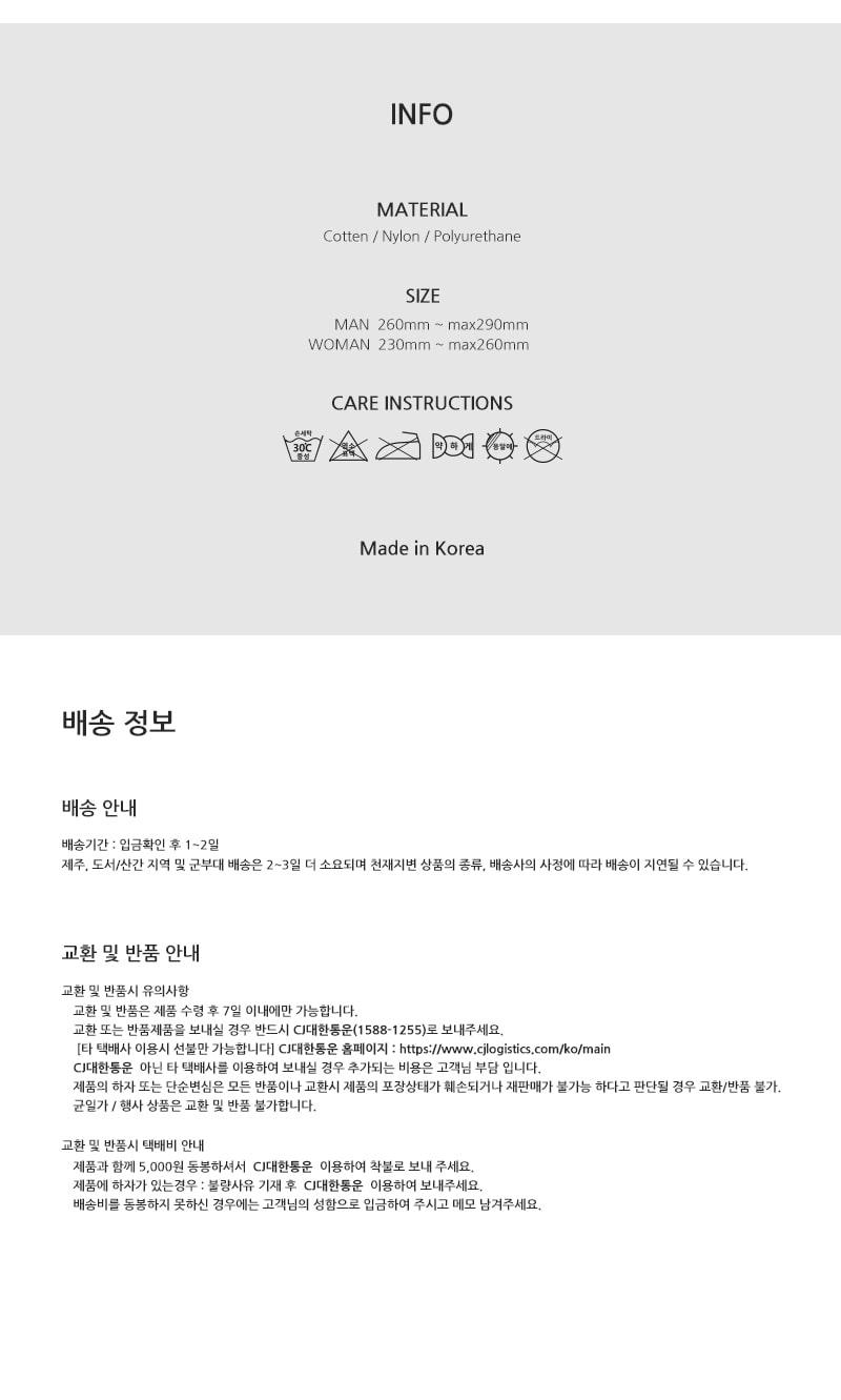 게스 남 여 양말 선물세트 종합 26종 모음전 - 게스, 7,900원, 남성양말, 패션양말